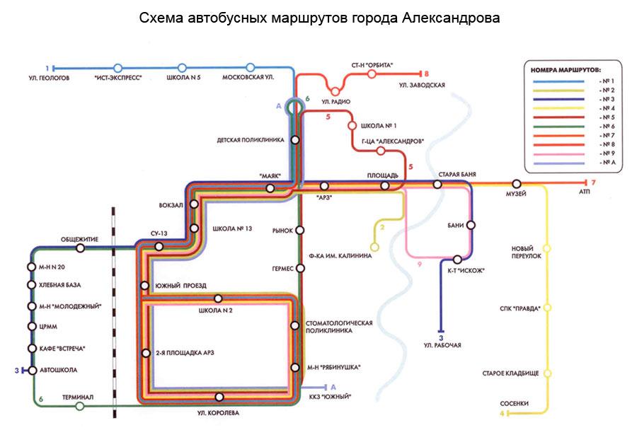 Схемы маршрутов иваново