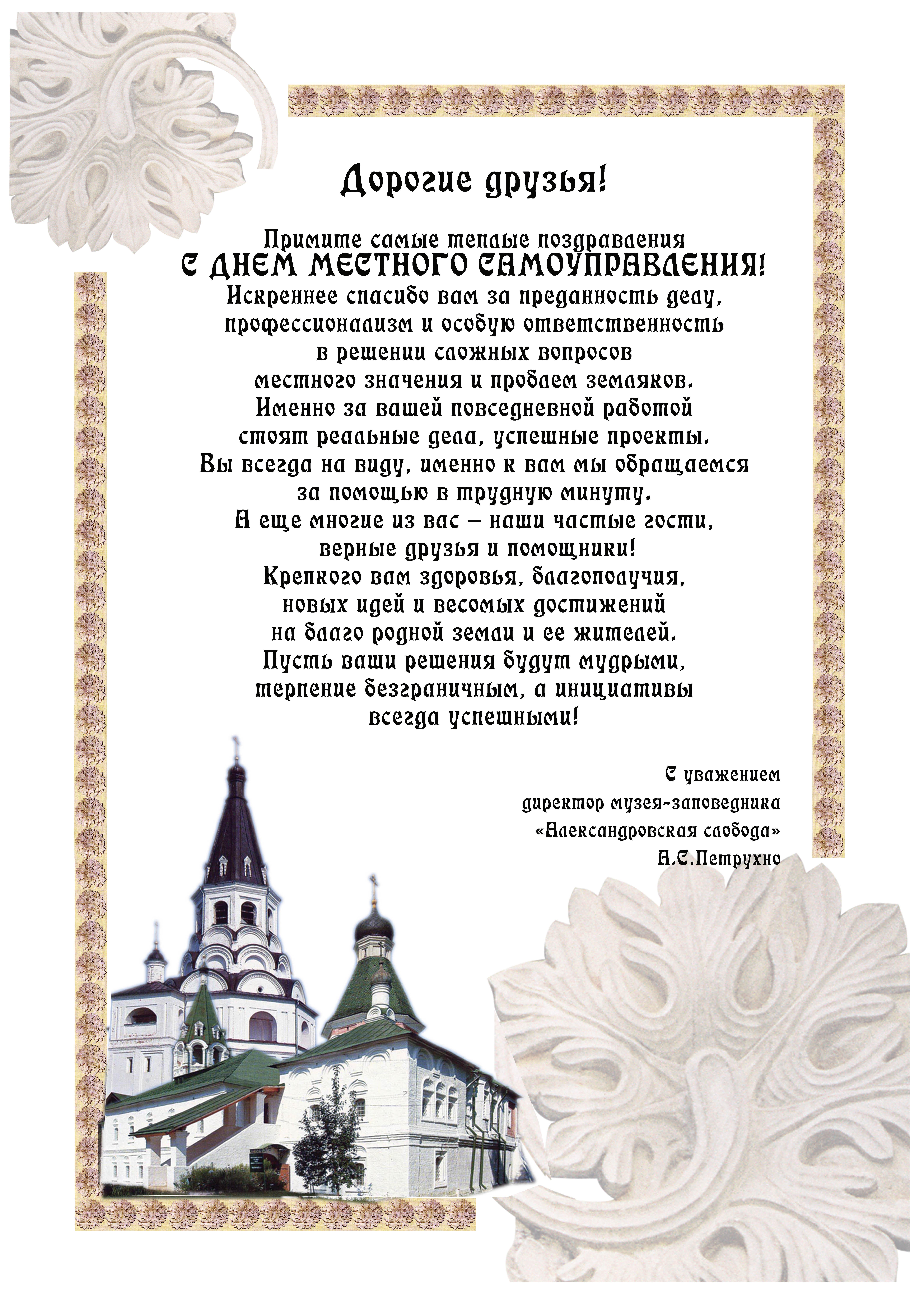 александров дк юбилейный схема зала