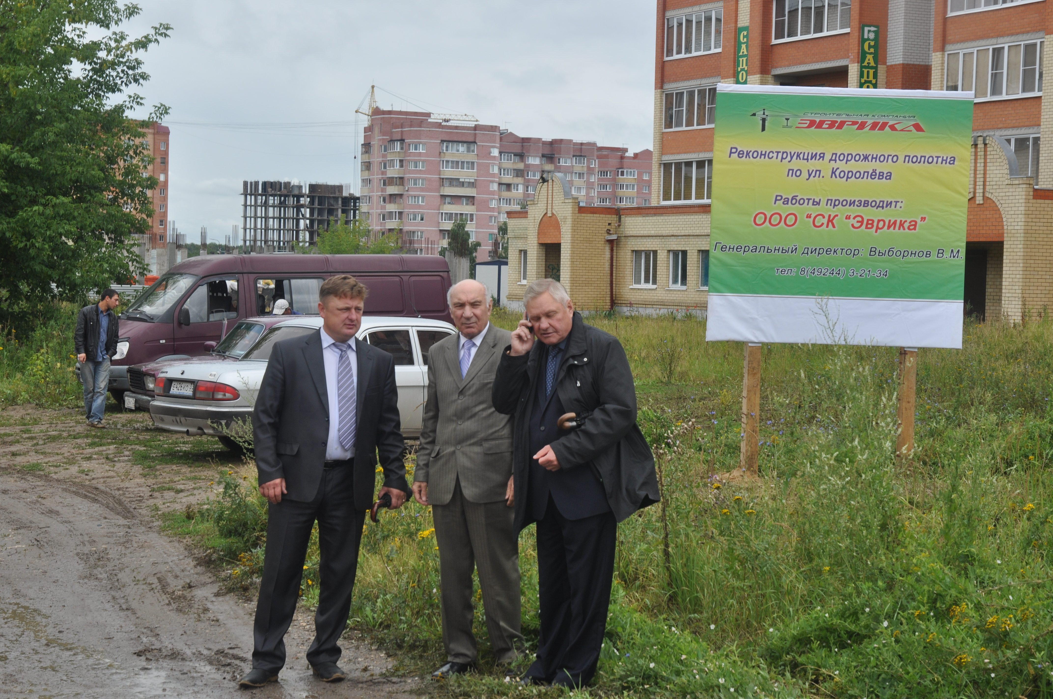 Новости города ишима тюменской области видео