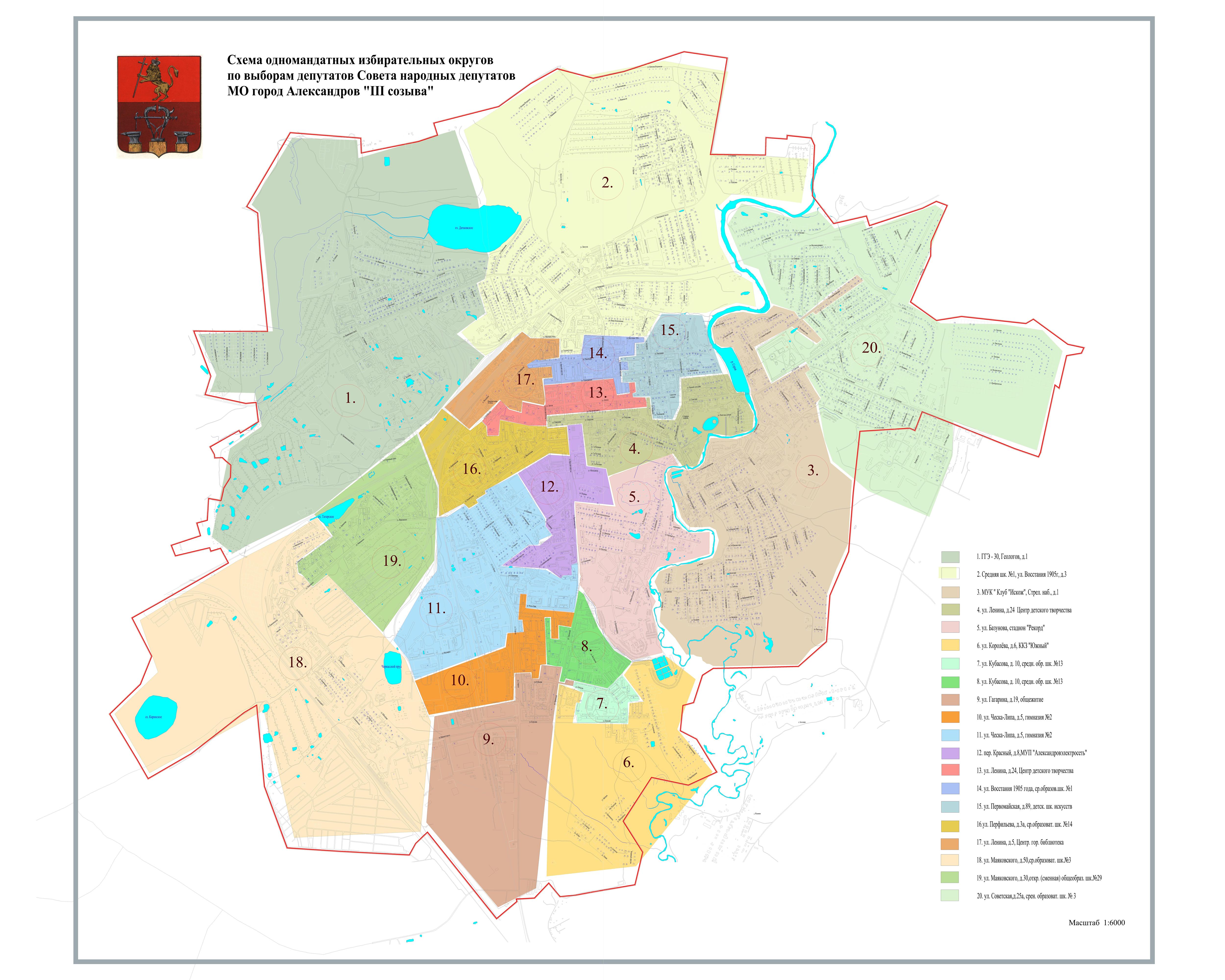 Схема избирательных округов депутатов государственной думы